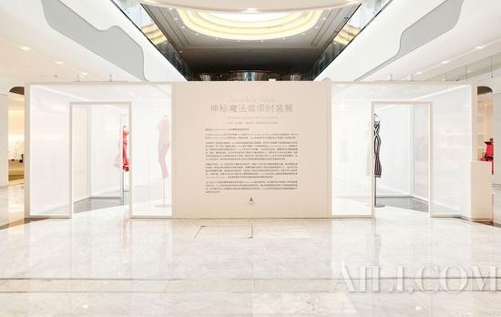 "Azzedine Alaïa阿莱亚""神秘魔法高级时装展""首次于北京SKP举办"