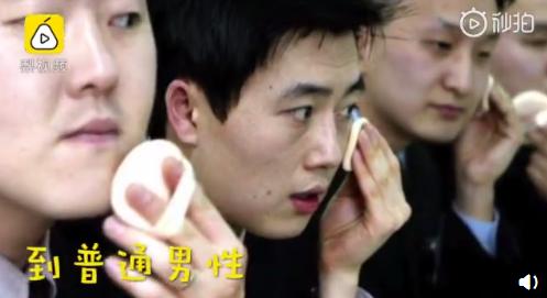 从男星到普通男性,韩国男人化妆成日常