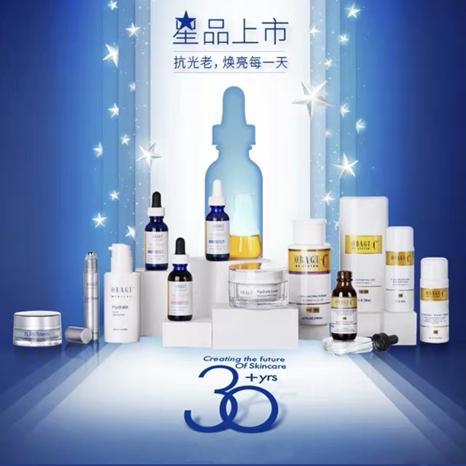 欧邦琪天猫国际海外旗舰店开业 为消费者带来健康护肤新体验