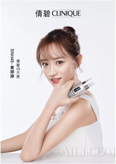 SNH48黄婷婷担当倩碧 iD 大使 携手戚薇传递潮流态度