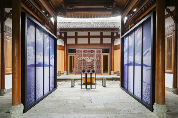 阿玛尼「黑钥匙」至臻奂颜面霜于中国地区全新上市