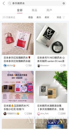 日本旅行必买?蓝光克星!药妆店除了化妆品这个最值得买!
