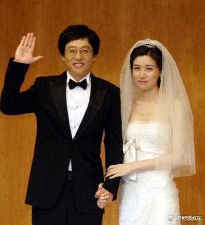 刘在石和妻子罗静恩