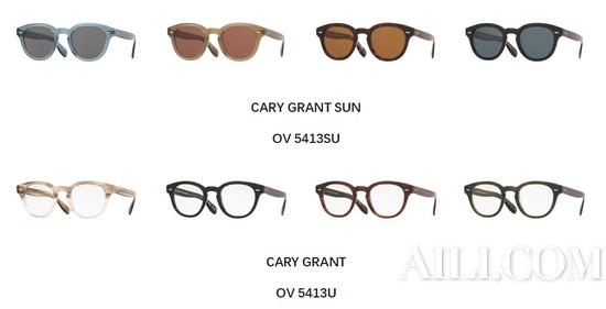 OLIVER PEOPLES与CARY GRANT ESTATE合力推出经典款式眼镜