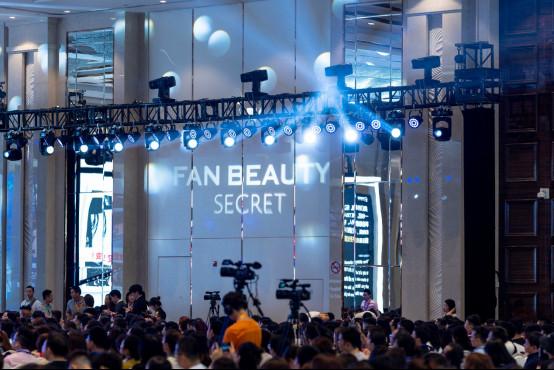 范冰冰对话淘美妆:把最好的美,带给全亚洲女性