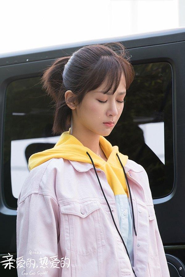 《亲爱的,热爱的》持续热播 杨紫委屈落泪惹人心疼【2】