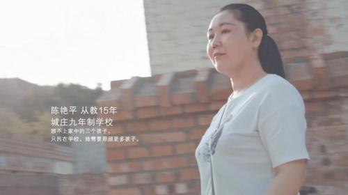 """佰草集公益助美中国乡村女教师,让""""美""""为""""爱""""增添光彩"""